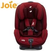 【愛吾兒】奇哥 Joie stages 0-7 歲成長型安全座椅-櫻桃紅