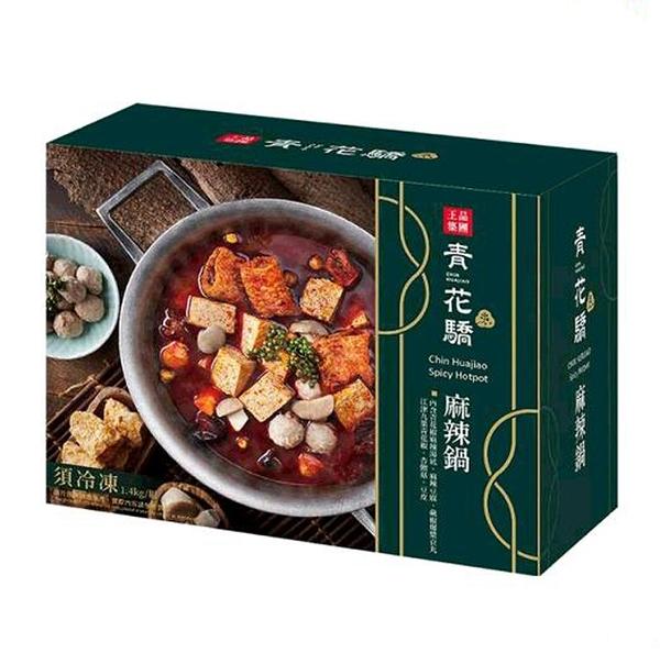 [COSCO代購] W128715 王品 冷凍青花驕經典麻辣鍋 1.4公斤