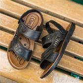 涼鞋男新款橡膠塑料沙灘鞋中年涼拖鞋青年兩用男士涼鞋 錢夫人小鋪