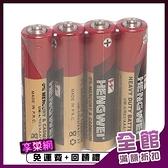 情趣用品【HENGWEI】4號環保碳鋅電池 4顆入