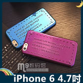 iPhone 6/6s 4.7吋 電鍍文字保護套 PC硬殼 亮面浮雕 類鏡面金屬質感 手機套 手機殼 背殼 外殼