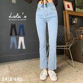 LULUS-Y類韓組/小喇叭鬚邊牛仔長褲S-XL-4色  【04190212】