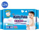 滿意寶寶濕紙巾(柔棉型)補充包100張*12包(箱)【愛買】