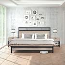【水晶晶家具/ 傢俱首選】HT0130-1倫恩5尺工業風床架式雙人床台