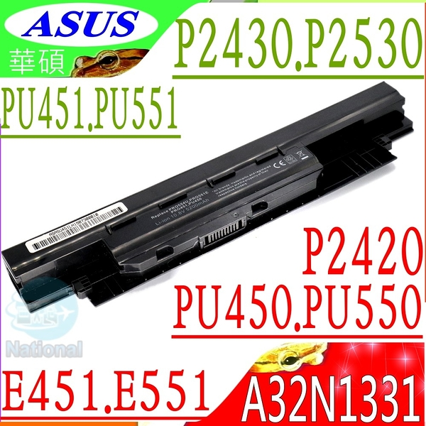 ASUS 電池-華碩 A32N1331,PU450電池,PU450V,PU550電池,PU550C,P2430U電池,P2530U電池,P2438U電池