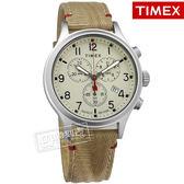 TIMEX 天美時 / TXTW2R60500 / 美國品牌 INDIGLO專利冷光照明 三眼計時 帆布真皮手錶 米灰x淺卡其 42mm