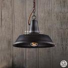 吊燈★Loft工業風 復古小酒館吊燈 單燈✦燈具燈飾專業首選✦歐曼尼✦
