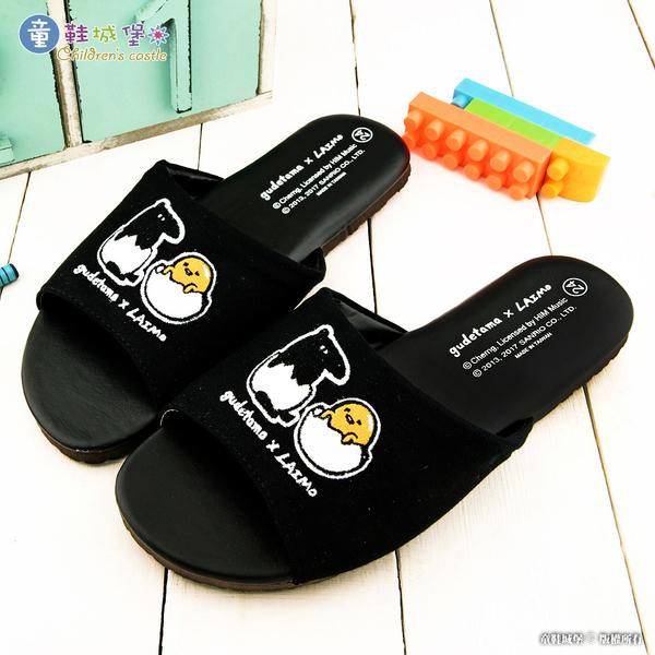 童鞋城堡- 居家室內靜音拖鞋 馬來膜X蛋黃哥 LG2530 黑