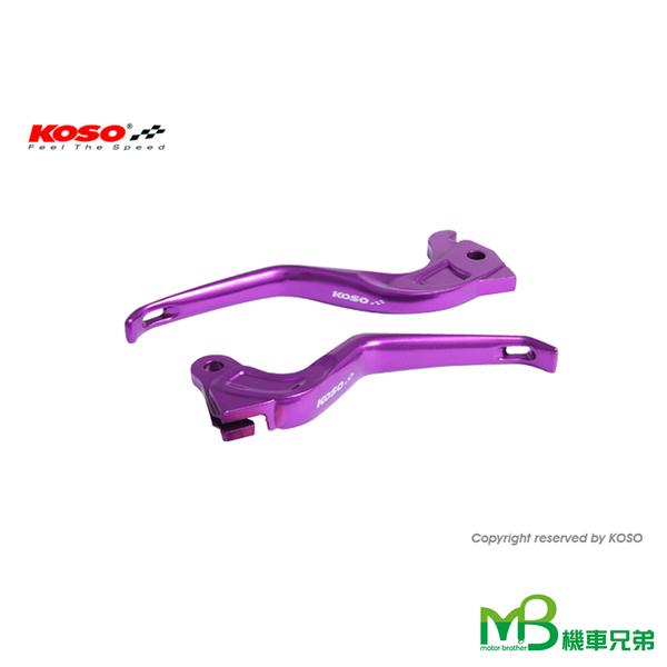 機車兄弟【KOSO 3D手拉桿】勁戰125