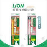 LION PETKISS[親親寵物多功能牙刷,一般犬用]