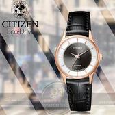 CITIZEN日本星辰田馥甄代言Eco-Drive簡約風尚光動能腕錶EM0402-05E公司貨