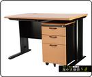 {{ 海中天休閒傢俱廣場 }} C-22 摩登時尚 辦公桌系列 183-38 CD職員桌-120cm(木紋檯面)