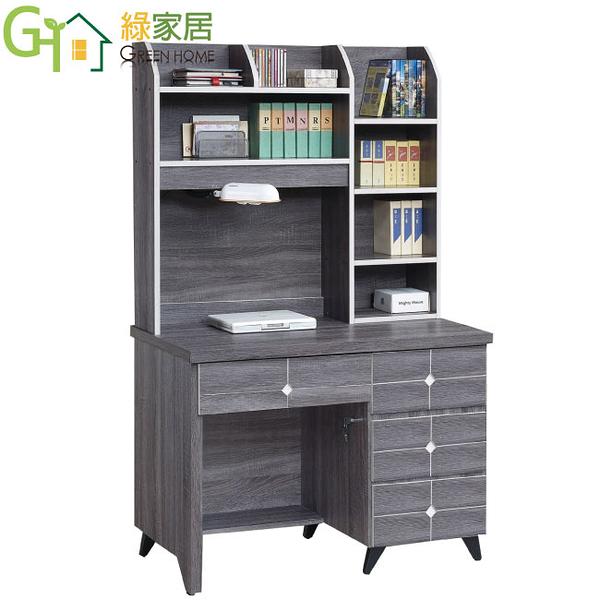 【綠家居】奧尼達 時尚3.2尺多功能書桌/電腦桌組合(上+下座)