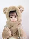 兒童帽子圍巾手套一體秋冬季男女童寶寶毛絨三件套親子款加厚保暖 蘇菲小店