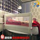 KDE床護欄 護欄 單邊收納 床護欄 床...