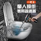 【現貨】通下水道神器專用工具通渠新型電動管道機廁所廚房堵塞馬桶疏通器 快速發貨