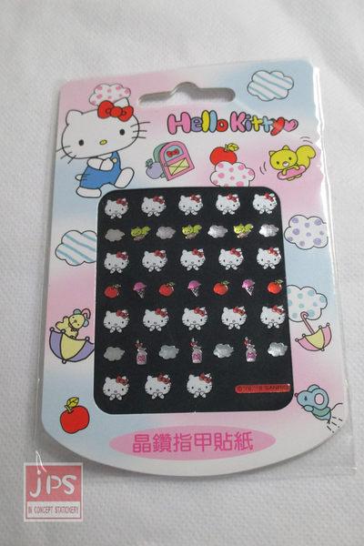 Hello Kitty 凱蒂貓 迷你貼 指甲貼 貼紙 雲朵 952231