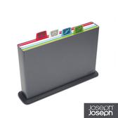 【Joseph Joseph】檔案夾止滑砧板(小灰)-附凹槽設計