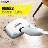 掃地機器人電動拖把掃拖一體機家用無線吸塵器非蒸汽手推式掃地機 igo 韓風物語