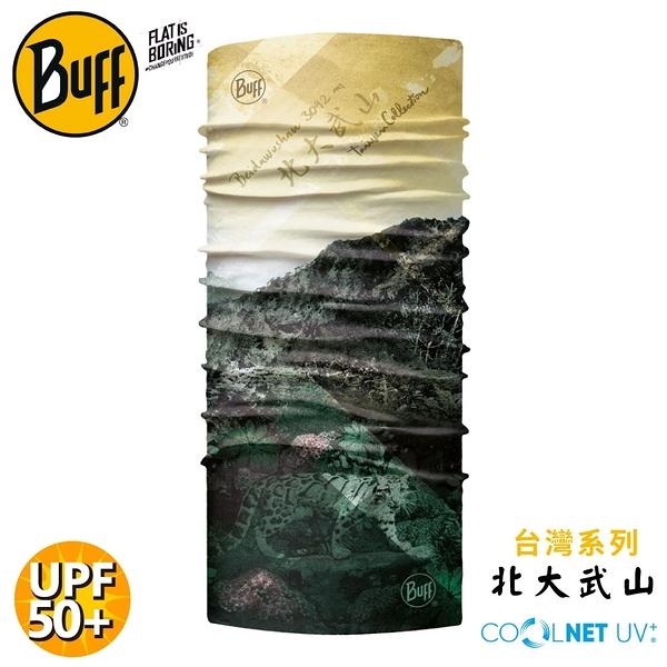【BUFF 西班牙 COOLNET抗UV頭巾《台灣系列-北大武山》】BF124442/圍脖/帽子/口罩/圍巾/吸溼排汗