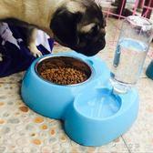 狗狗用品狗碗狗盆貓咪用品貓碗狗食盆雙碗自動飲水器泰迪寵物用品      俏女孩
