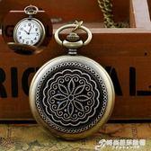 懷錶 復古配飾白領學生錶潮流男女項錬石英錶照片手錶翻蓋陀錶掛錶 時尚芭莎