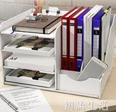 三加二文件架收納神器多層大容量文件夾收納盒整理創意文具置物架文件 中秋節全館免運