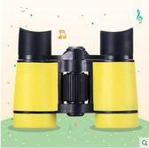 高清雙筒4x30男女孩兒童望遠鏡PLL2844【男人與流行】