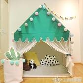 兒童帳篷公主城堡室內游戲屋小房子城堡女孩男孩寶寶 NMS生活樂事館