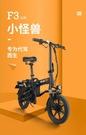 電動車-電動車F3第三代鋰電池代駕助力便攜電動折疊自行車lx春季新品