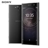 庫存機 保固一年SONY XPERIA XA2 3/32G 5.2吋熒幕 完整盒裝 雙卡雙待 23MP畫速手機
