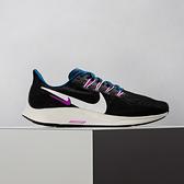 Air Zoom Pegasus 36 女鞋 黑紫色 小飛馬 慢跑 運動鞋 AQ2210-012