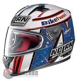[安信騎士] 義大利 Nolan N64 #45 GEMINI REPLICA 輕量 透氣 全罩 安全帽
