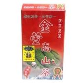 莍莍 高山 金萱茶(俗稱27茶)(盒) 300g【康鄰超市】