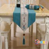 歐式美式桌旗新古典現代中式高檔奢華餐桌旗茶几桌旗定制