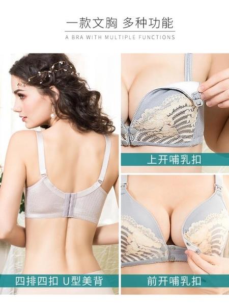 哺乳內衣女胸罩