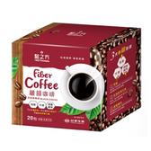 台塑生醫 醫之方 纖韻咖啡(炭焙黑咖啡) 20包/盒 專品藥局【2014662】