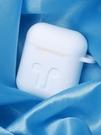 蘋果airpods保護套airpods2可愛矽膠套無線耳機套充電保護殼 寶貝計畫
