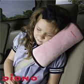 【Diono】安全帶保護靠枕 (粉)