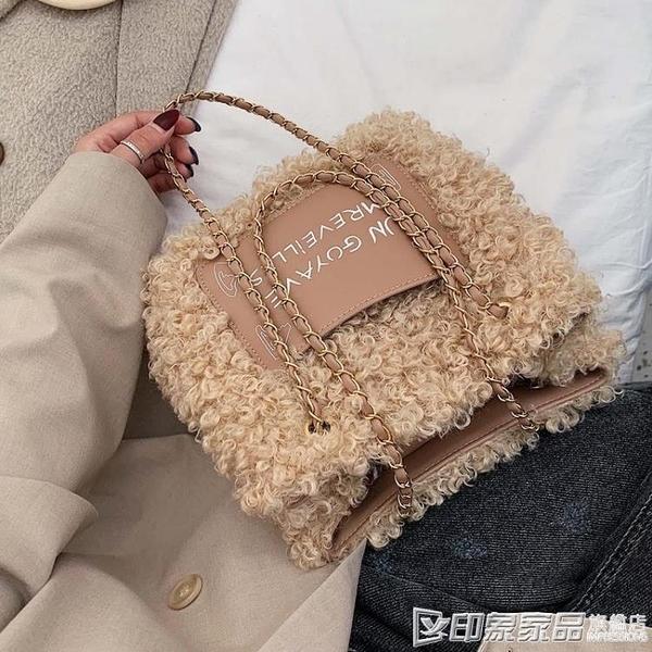 秋冬大容量包包女包2019新款潮羊羔毛毛水桶包時尚百搭單肩斜背包  印象家品