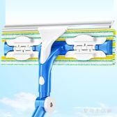 擦窗器 雙面伸縮桿擦窗神器高樓搽刮器清潔清洗刷洗窗戶工具家用 QX12505 『愛尚生活館』
