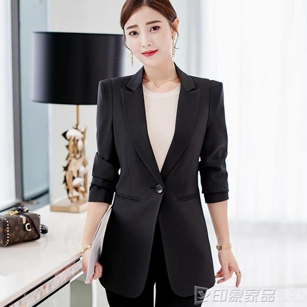 2020春季新款韓版氣質修身中長款黑色西裝外套女職業休閒百搭西服 印象家品