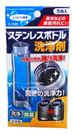日本製 不鏽鋼 洗淨劑 5包入 019499 奶爸商城