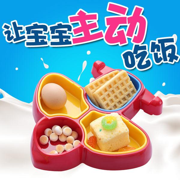飛機造型 兒童餐盤 飛機立體造型卡通餐具 寶寶餐盒【時尚家居館】
