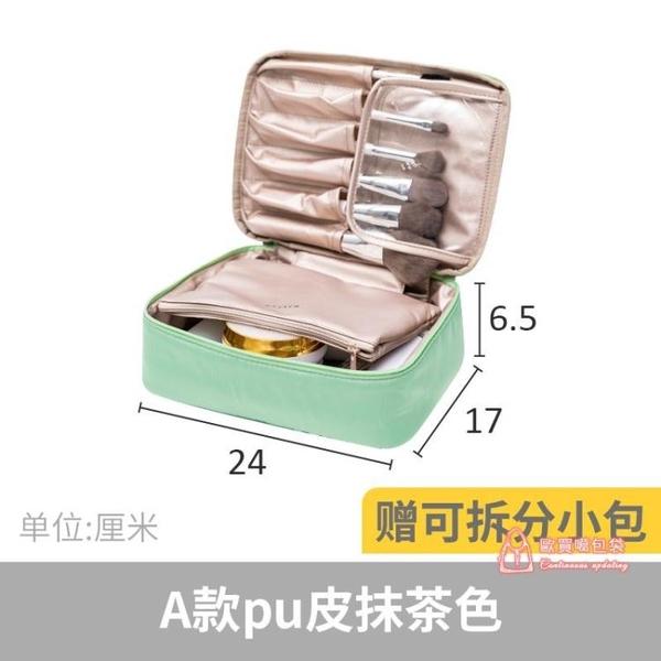 化妝包 防水洗漱化妝包 ins女旅行袋簡約大容量收納包小號隨身便攜 4色