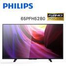 【PHILIPS 飛利浦】 65吋 LED 液晶電視/液晶顯示器(65PFH5280)+視訊盒