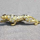 金錢豹汽車擺件高檔鑲鑚大號車內飾品擺件