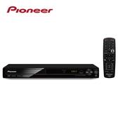 [Pioneer 先鋒]倍頻HDMI DVD播放機 DV-3052V