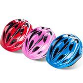 輪滑護具兒童自行車頭盔套裝滑板溜冰鞋平衡車防摔運動護膝安全帽