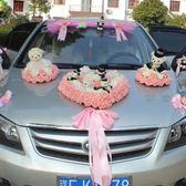 婚車裝飾花套裝浪漫頭車裝飾花[gogo購]